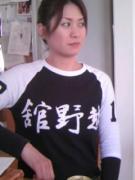 ルミコのブログ 〜鬼嫁の野望〜