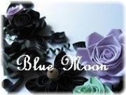 Blue Moon〜クイリングは幸せの種〜