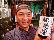博多で奮闘〜徳之島よし久〜元祖にくもつ屋のブログ