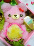 幸せいっぱい玉手箱〜お弁当&パンDiary〜