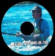 sakuramasuさんのプロフィール