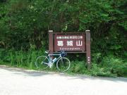 青い自転車。
