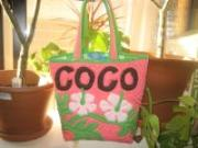 Hawaiian Quilt School Coco