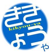 kikyouyablog