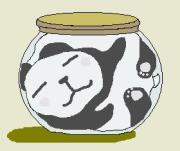 大熊猫(−ェ−)さんのプロフィール