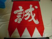 kawasimoのファイターズBLOG
