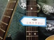 もといのJ-POPインストギターアレンジ