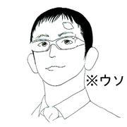 バケツブログ