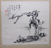 竹田画苑の徒然日記
