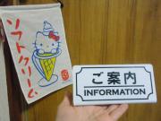 キューカンコのTravel guide in tokyo,japan