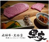 ぺーたーの奮闘日記