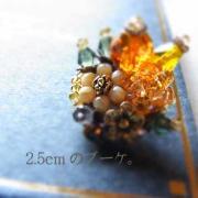 caprice beads 〜きままにビーズ〜