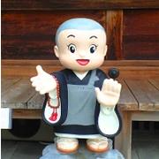 福井タクシー運行記録簿