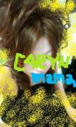 オシャレ大好き☆CARYNmamaブログ〜LOVE is all