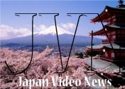 Japan Video News