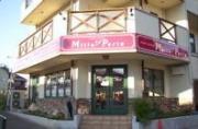 東京町田のパン屋「ミッレペルラ」