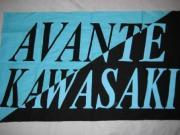 AVANTE〜Let's go KAWASAKI〜