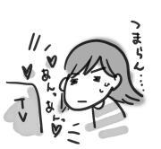 コミックエッセイ日記