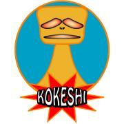 DOPAMINE OfficialBlog. by KOKESHI
