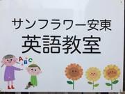 himawariさんのプロフィール