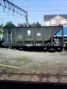 「貨車たん」のブログ