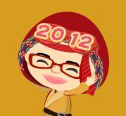 u-tan blog 2012