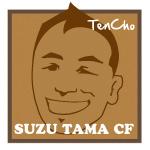 Life in Suzu