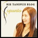 ♪ビューティクル代表 RIE TANIFUJI♪