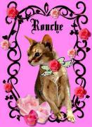ROUCHEの額〜薔薇の国星〜