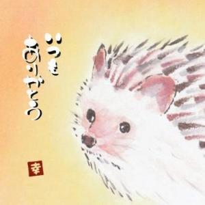筆文字超入門〜アートをバリアフリーに〜