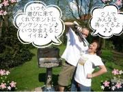 ドイツ『エッセン日本人宿』おせっかい女将のひとり言