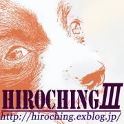 HIROCHING3