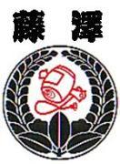 湘南の神輿