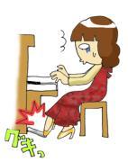 オタク主婦の鍵盤生活