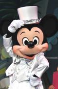 I Love Mickey Forever