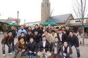 射水市商工会青年部のブログ