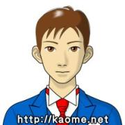 岳の逆転人生への道!!