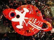 京都市立芸術大学 芸大祭2009〜学生惑惑星運動〜
