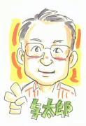 Yotaroさんのプロフィール