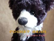 POCKET BEAR**sweet world**