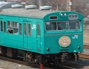 pokeoの鉄道ニュース
