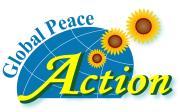 グローバルピースアクション公式ブログ
