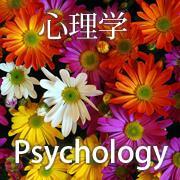 心理カウンセラーのストレスコントロール