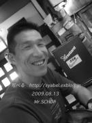 Mr.SCHOPさんのプロフィール