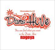 DARTS HiVe 名古屋のブログ