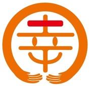 岐阜県関市の介護保険外サービスと便利屋 幸
