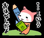 漫画の感想ブログ ホンヨンダ