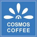静波の珈琲屋さん コスモスコーヒー