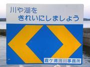 鯉釣日記[初心者]