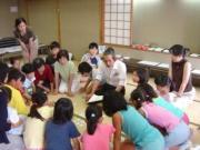 伝承文化研究所 ブログ